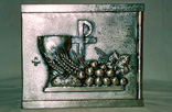 C17. Tabernacle. Sterling Silver, gilded interior.