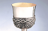 C5. Chalice. Sterling Silver and silver gilt with embossed decoration.